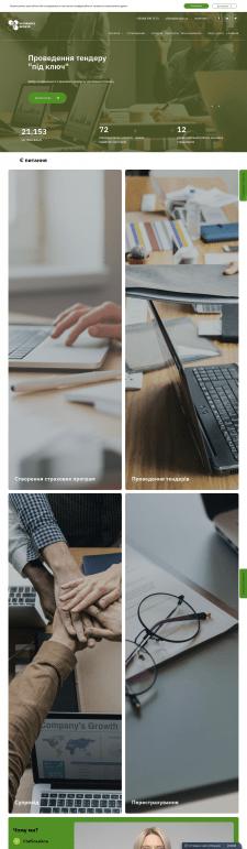TBT | Insurance | E-Commerce