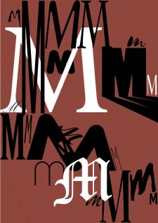Абстрактный шрифтовой плакат