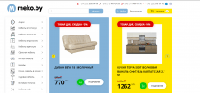 Electronic Shop for Sale Furniture