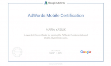 Сертификат Google мобильная реклама