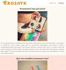 Сайт-визитка под ключ (дизайн, верстка, контент)