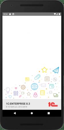 Мобильная платформа 1С