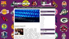 Блог Fanzone