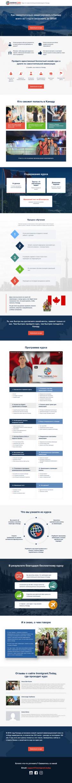 Как самостоятельно иммигрировать в Канаду