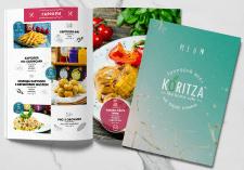 меню для ресторана Корица