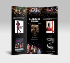 Брошура для кинотеатра Multiplex
