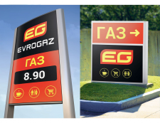 EG Gas station