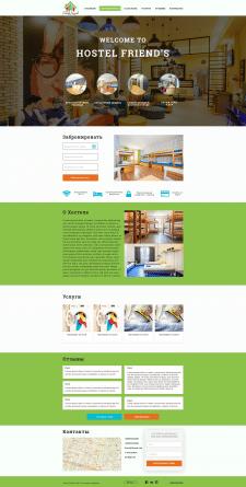 Дизайн сайта для Хостела