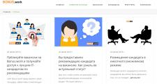 Корректура сайта на русском и украинском языках