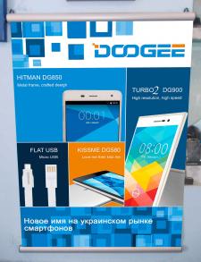 Дизайн рекламного плаката