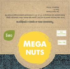 Упаковка для орешков в эко-стиле