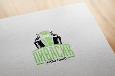 Лого для магазина пива