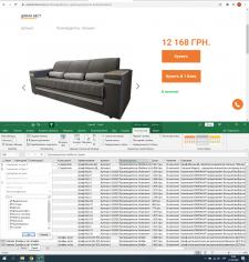Парсинг ИМ. Подготовка файла для импорта