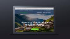 Landing Page для компании AirStudio