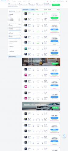Flyingo | Find the cheapest flights fast
