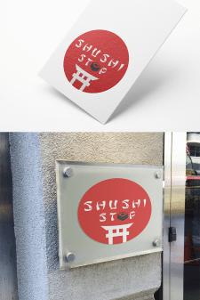 SushiStop