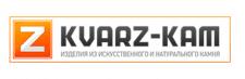Kvarz-Kam