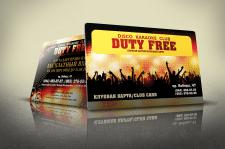 "Disco-karaoke club ""DUTY FREE"""