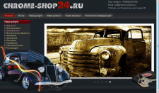 Реставрация старых автомобилей