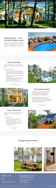 Создание сайта для сети отелей
