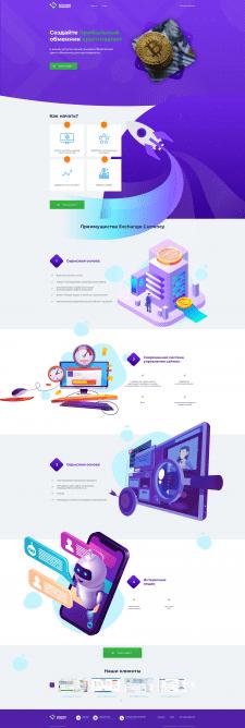 Дизайн сайта главная лендинг крипто
