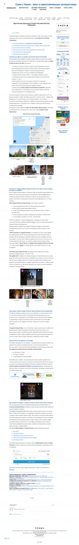 Храм Истины в Паттайе: Как Сэкономить