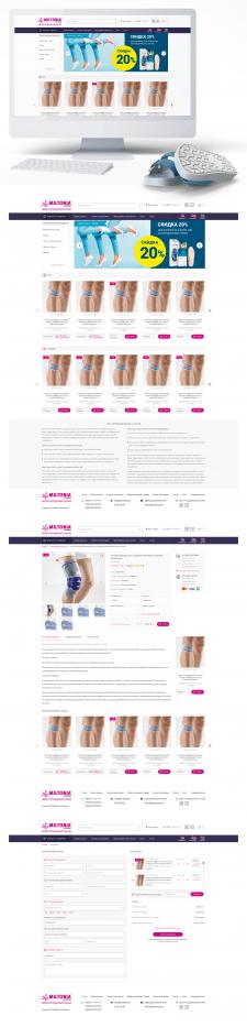 Дизайн интернет-магазина ортопедических товаров
