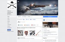 7-62.ua - Оружейный магазин