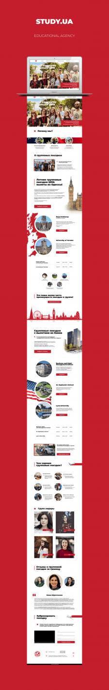 Study UA / Web Design