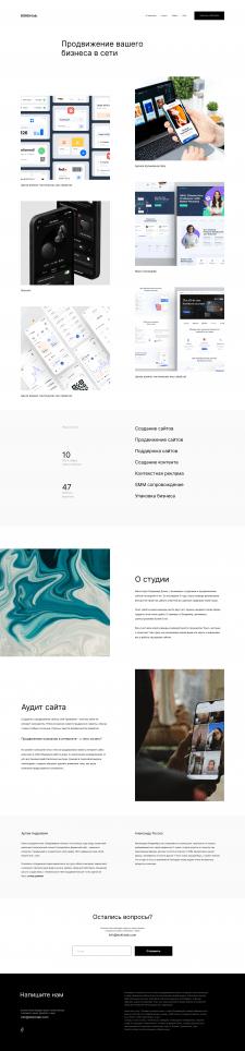 Дизайн сайту для DokinLab