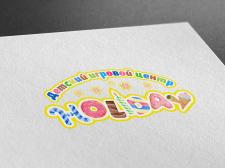 Логотип для детского клуба «Holiday»