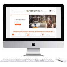 Интернет-магазин «Aromabutik» (Самописная CMS)