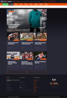 GoProSport   Портал о спорте, эффектных трюках....