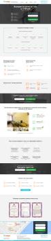 Дизайн сайта услуги клиники Лазарет
