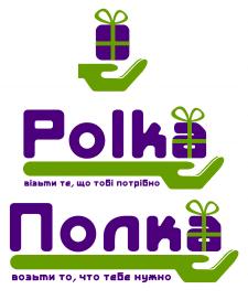 Логотип Polka
