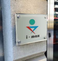 лого для фирмы IT