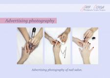 Рекламная фотография, обработка