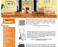 Магазин magtop.ru