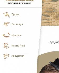 Иконки для меню сайта броубара