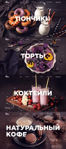Сеть кафе-ресторанов «MILK PARADISE»