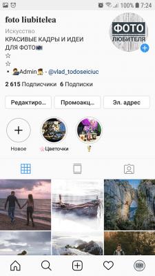 Foto_liubitelea