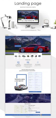 """Дизайн Landing Page """"Диагностические карты"""""""