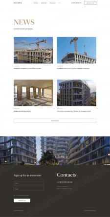 Сайт для элитной недвижимости (Страница 4)