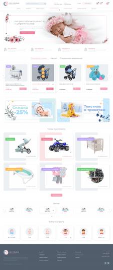 Адаптивный дизайн ИМ для детских товаров