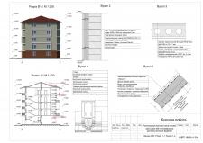 Реконструкция жилой секции типичной серии