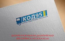 Логотип для KOD 95