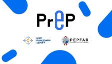 PrEP - Центр громадського здоров'я України | МОЗ