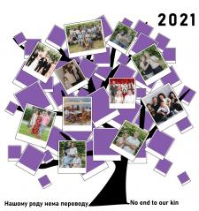 Макет семейного календаря