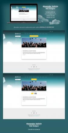 Дизайн личного кабинета для сайта HERALD HOMESTAY