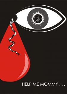 Плакат против аборта